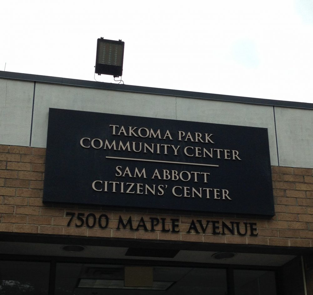 Entrance to the Takoma Park Community Center